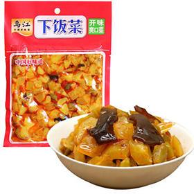 乌江涪陵榨菜开味爽口菜120g调味品下饭菜酱泡菜咸菜-812156