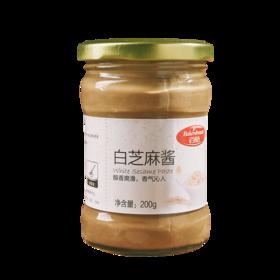百钻白芝麻酱200g 精选白芝麻 口感醇厚 酱香四溢 拌面抹面包火锅蘸酱