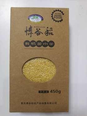 博谷稻有机黄小米 450g