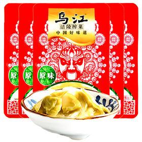 乌江涪陵榨菜 下饭菜酱泡菜 原味菜片80g*5袋-812153