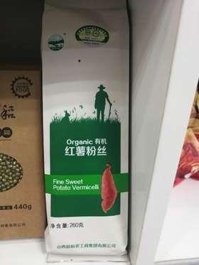 晋绿珍有机红薯粉丝 260g