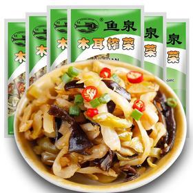 鱼泉 木耳榨菜 下饭菜调味料开味菜咸菜 重庆特产 80g*6袋-812159