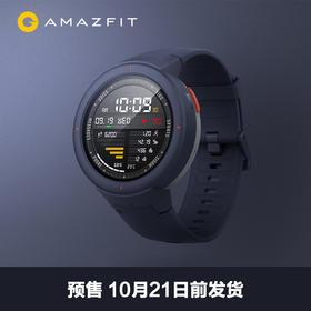 【新品首发】AMAZFIT智能手表