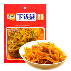 乌江涪陵榨菜下饭菜酱腌泡菜黄花什锦咸菜120g调味品-812158