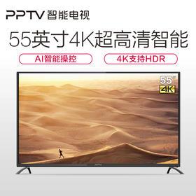 苏宁PPTV全新正品43寸/50寸/55寸高清智能网络WIFI平板电视机