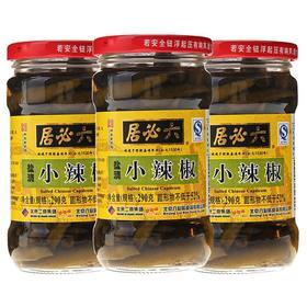 六必居  盐渍小辣椒290g×3瓶 早餐咸菜腌辣椒腌泡椒下饭菜咸菜北京特产酱菜-812128