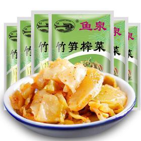 鱼泉 竹笋榨菜 下饭调味料开味菜 80g*6袋-812161