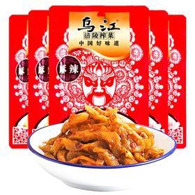 乌江涪陵麻辣红油榨菜80g*5袋 调味品下饭菜酱泡菜咸菜-812148