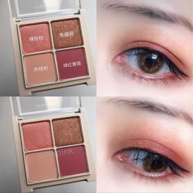 韩国ETUDE HOUSE爱丽小屋四色眼影盘哑光珠光大地色裸妆4色眼影盘