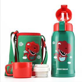 韩国杯具熊 3D复古浮雕儿童吸管保温/保冷水壶/杯(600ml)恐龙-配同款礼袋