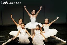【Isee灰姑娘】价值268元品质舞蹈/绘画课程,用爱心点亮孩子的艺术人生!