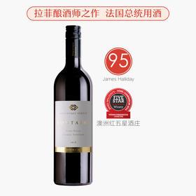 【拉菲酿酒师传承之作】JH95卓越好评 布特酒庄枫丹赤霞珠2017 法国总统访澳用酒