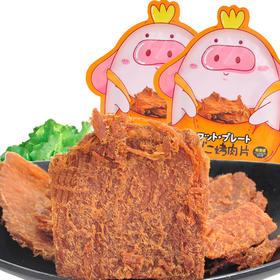 佰食优猪肉干肉脯肉条组合装 | 美味猪肉脯满足挑剔味蕾 | 60包【严选X休闲零食】