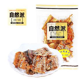 【第2件半价】蜜汁鳗鱼片100g*2