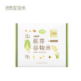 萌煮宝宝米1.5kg  专为宝宝设计 12种谷物精华