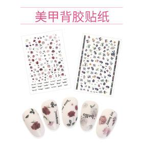 【美甲贴纸】韩国防水持久指甲贴时尚花草塔贴纸TA060TA053