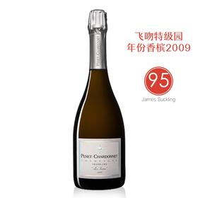 【难得的特级园小农香槟】Penet-Chardonnet精品手工香槟单一园特级田香槟、品质上乘、产量有限