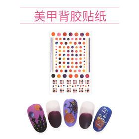 【美甲贴纸】韩国防水持久指甲贴时尚万圣节南瓜波点贴纸TA061