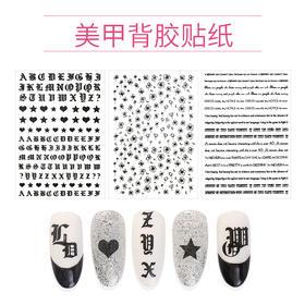 【美甲贴纸】韩国防水持久指甲贴线稿字母花草贴纸TA056TA057TA058