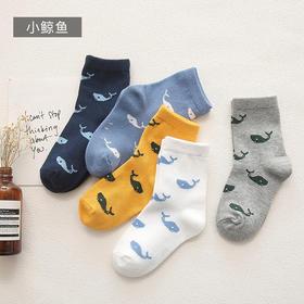 南统之家 儿童棉袜5双装