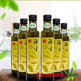 【食用橄榄油】祥宇特级初榨橄榄油  250ml/6瓶