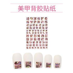 【美甲贴纸】韩国防水持久指甲贴时尚条纹肌理贴纸TA062