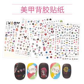 【美甲贴纸】韩国防水持久指甲贴可爱卡通漫画贴纸TA054TA055TA059TA063TA064