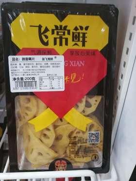 飞哥 脆香藕片 200g