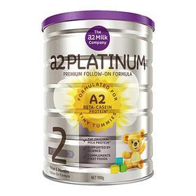【老版本特价】澳洲A2 Platinum白金系列 二段