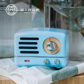 猫王收音机 小王子 手机便携蓝牙音箱 收音机 迷你音响 尼斯蓝