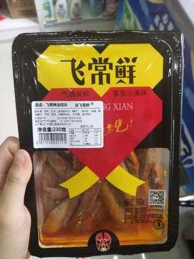 飞哥辣油鸡块 230g
