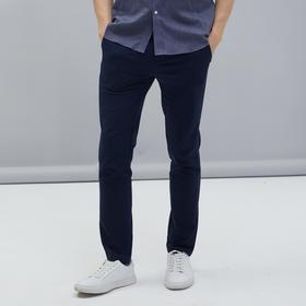 【都市轻商务系列】fitter版型棉锦弹力商务小脚裤