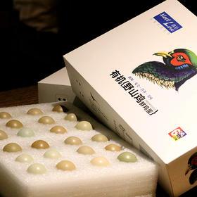 多维绿康源 有机野山鸡鲜鸡蛋 24枚装