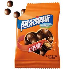 阿尔卑斯(ALPENLIEBE) 阿尔卑斯巧悦脆酥脆夹心巧克力球96g袋装牛奶糖休闲零食批发 夹心巧克力球96g-812182