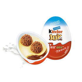 费列罗(Ferrero Rocher) 费列罗健达牛奶巧克力儿童零食 奇趣蛋1颗 男孩版-812187