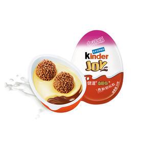 费列罗(Ferrero Rocher) 费列罗健达牛奶巧克力儿童零食 奇趣蛋1颗 女孩版-812188