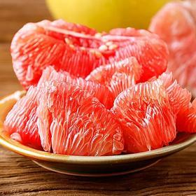 红心柚子水果新鲜带箱10斤蜜柚三红柚红肉蜜柚