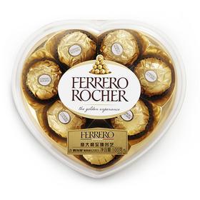 费列罗(Ferrero Rocher)榛果威化巧克力 8粒心型礼盒 送女友生日礼物 婚庆喜糖果巧克力-812198