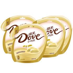 德芙(Dove)奶香白巧克力糖果巧克力 84g*4袋装 休闲零食礼包 教师节七夕情人节生日礼物送女友-812167