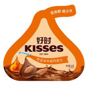 好时 KISSES品牌直营巧克力82g袋装休闲零食 巴旦木牛奶巧克力-812199