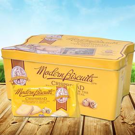 佰食优Crisipbread依格夹心饼干丨浓郁夹心可口美味 | 480g/盒【严选X休闲零食】
