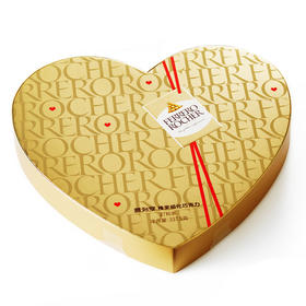 费列罗(Ferrero Rocher)费列罗榛果威化巧克力礼盒送女友生日礼物婚庆喜糖果巧克力中秋送礼 27粒-812193