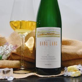 【周周惠】Hans Lang Hallgartener Hendelberg Riesling Spatlese 2012 2012年朗豪庄园海德堡晚收甜白葡萄酒
