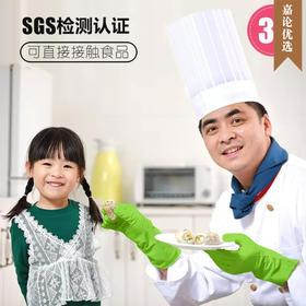 【韩国专利】蔓妙食品级材质防割耐高温厨房家务手套