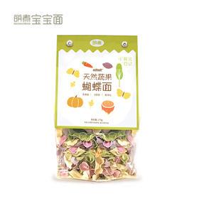 萌煮宝宝蝴蝶面175g*2包  口感细腻顺滑 六种食材营养