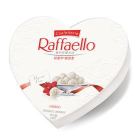费列罗(Ferrero Rocher)拉斐尔白巧克力礼盒 脆雪柔椰蓉扁桃仁糖果酥球 情人节生日礼物 10粒心形-812196