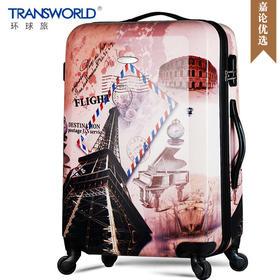 Transworld 2018新款英伦复古巴黎邮差旅行箱拉杆箱24寸