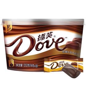 德芙Dove巧克力分享碗装 糖果巧克力休闲零食丝滑牛奶香浓黑等多种口味可选教师节情人节婚庆喜糖果礼盒 丝滑牛奶*1碗252g-812173