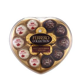 费列罗(Collection)费列罗臻品巧克力礼盒 送女友生日礼物 婚庆喜糖果巧克力 电商版 15粒心形-812184