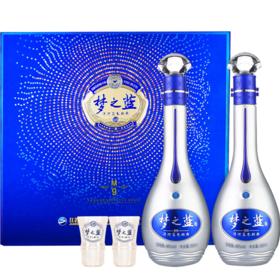 【下单每盒立减200】洋河45度梦之蓝M9礼盒装